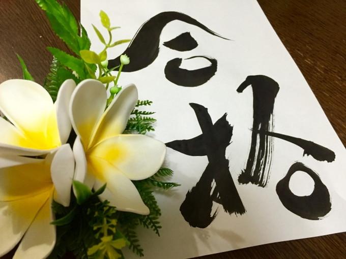 合格実績|広島の個別指導の塾フェイス