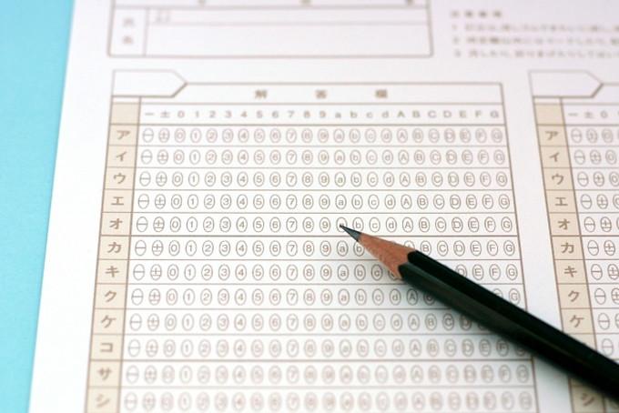 センター試験対策の特別個別指導